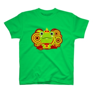 The frog which did not fit a prince T-shirts