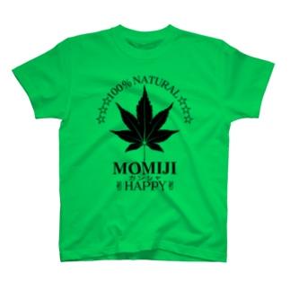 健全な葉っぱ T-shirts