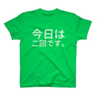 今日は二回です。 T-shirts