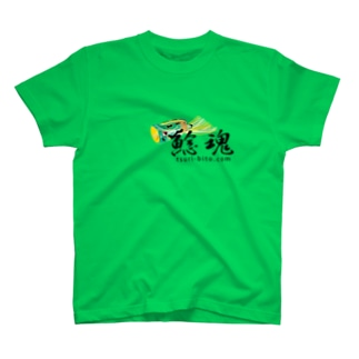 tsuri-bitoの爆釣鯰魂 T-shirts