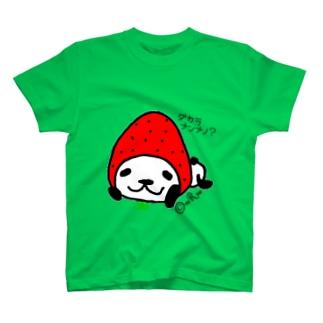 """イチゴなパンダ。"""" ダカラ ナンナノ?"""" T-shirts"""