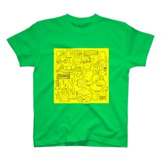 グニョル(黄) T-shirts