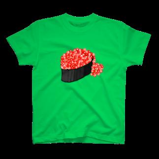 ところがどっこいしょーのこぼれいくら  T-shirts