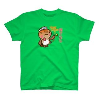邑南町ゆるキャラ:オオナン・ショウ 石見弁Ver『何でなら』 T-shirts