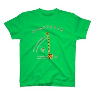 ダジャレデザイン「FUMIKIRIN」 T-shirts