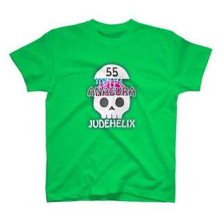 ANAGURA:55 肉Ver.  T-shirts