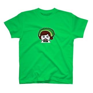 こしかけ荘回覧板・大家まさこがゴーヤまさこに! T-shirts