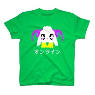 パナとり亜種 T-shirts