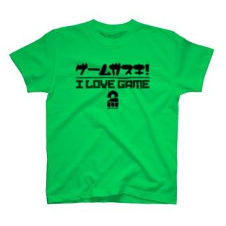 黒「I LOVE GAME」濃色Tシャツ Tシャツ