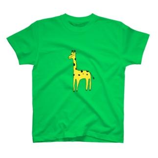 黄色いキリン T-shirts