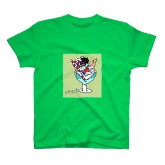 天然サマ君のグッズだぜぇ T-shirts