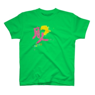 GETTO T-shirts
