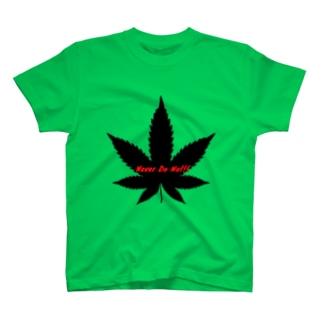はっぱ!ダメだよ! T-shirts