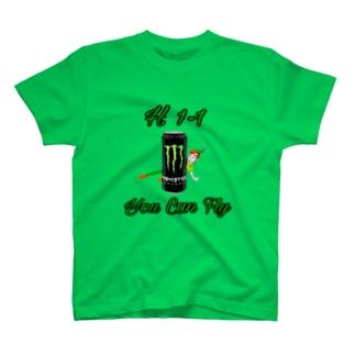 H1ー1 体育祭Tシャツ類 T-shirts