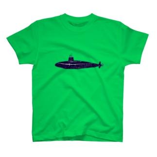 マリンデザイン「潜水艦」 T-shirts