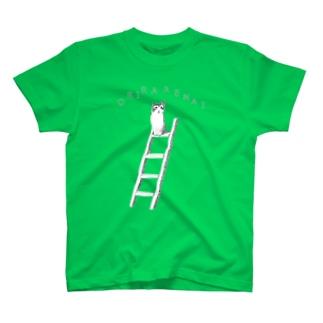 降りられない T-shirts