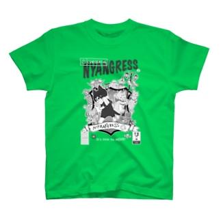 にゃんぐれす2巻 T-shirts