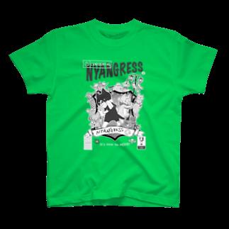 なぐらのにゃんぐれす2巻 Tシャツ