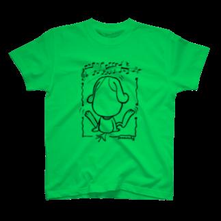 otamanic4gの鼻歌ヨーゼヒ T-shirts