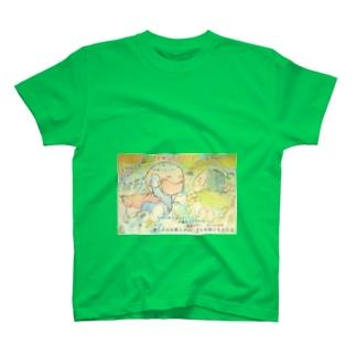 いわてのこころ T-shirts