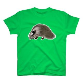 百鬼夜行絵巻 浅沓の付喪神【絵巻物・妖怪・かわいい】 T-shirts