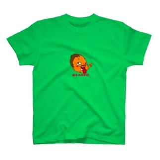 おたんぴ。 T-shirts