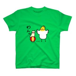 愛犬ぺスと飼い主のオカメさん T-shirts