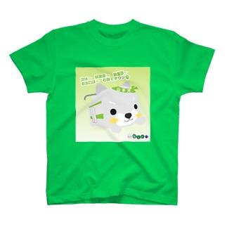 柴とれ(山手犬背景) T-shirts