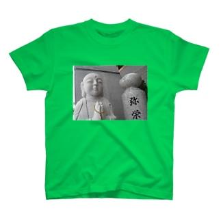 お地蔵様大好きグッズ T-shirts