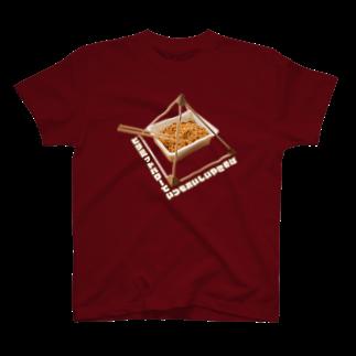 nuwtonのピラミッドパワーでいつもおいしいやきそばTシャツ