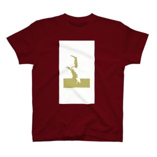 歪な石膏シリーズ・黄土色 T-shirts