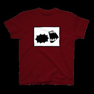 カドミウム(Cd)のcall you T-shirts
