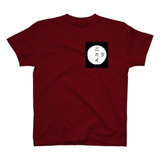 ナンプレロゴ T-shirts
