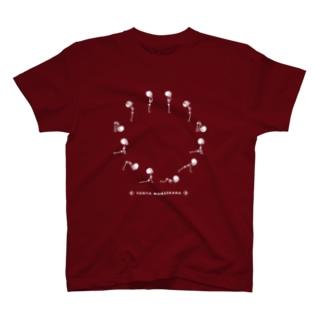 🌞太陽礼拝ヨガがいこつ💀 T-shirts