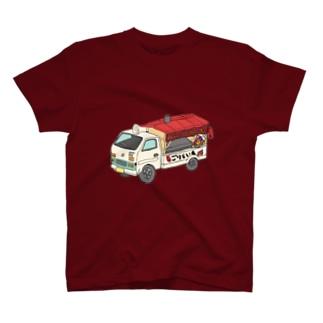 石焼ゴリライモ T-shirts