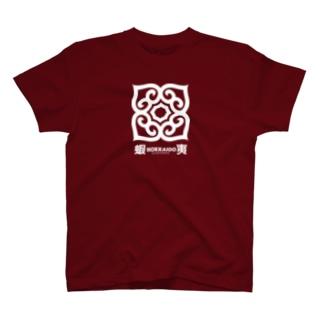 アイヌ文様 T-shirts
