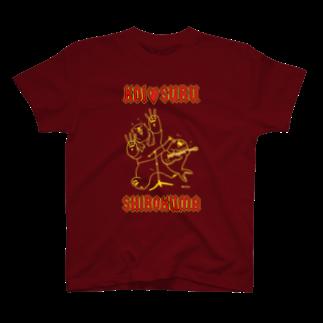 恋するシロクマ公式のTシャツ(ロックB) T-shirts