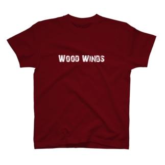 Wood Winds(濃い色用) T-shirts