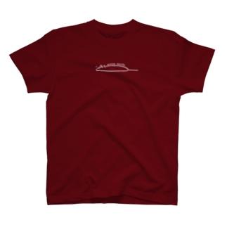 ねずみのおみせ suzuri店のえくすとりーむぱんけーき T-shirts