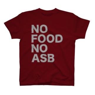 ASB BOXING CLUBのオリジナルアイテム! T-shirts