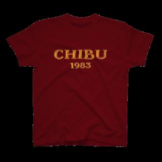 Macky@執事の#CHIBU T-shirts
