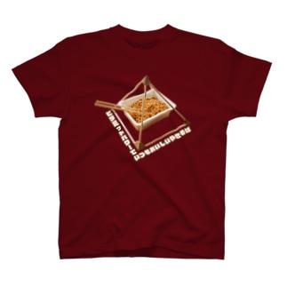 ピラミッドパワーでいつもおいしいやきそば T-shirts