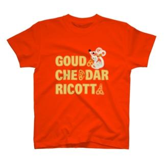 チーズ好きなネズミさん Tシャツ
