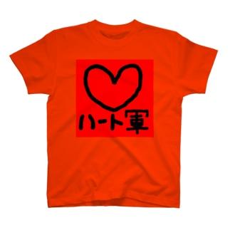 ハート軍 Tシャツ