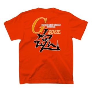 両面プリントTシャツ(2)濃色 T-shirts