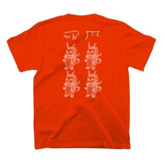 龍ちゃん・龍体文字【てち】Tシャツ  T-shirts