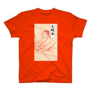 児湯郡のルーツ(火明命)日用グッズ T-shirts