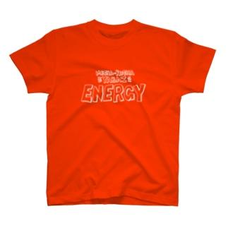 めちゃくちゃやばいエネルギーT T-shirts
