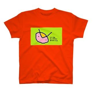 ありのVくんグッズ T-shirts