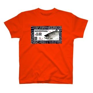 櫻鱒 函館(サクラマス)生命たちへ感謝をささげます。※価格は予告なく改定される場合がございます。 T-shirts